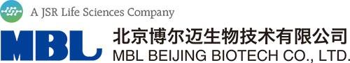 北京博尔迈生物技术有限公司 MBL BEIJING BIOTECH CO., LTD